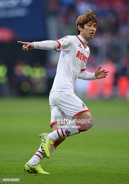 Yuya Osako of Koeln gestures during the Bundesliga match between FC Bayern Muenchen and 1 FC Koeln at Allianz Arena on October 24 2015 in Munich...