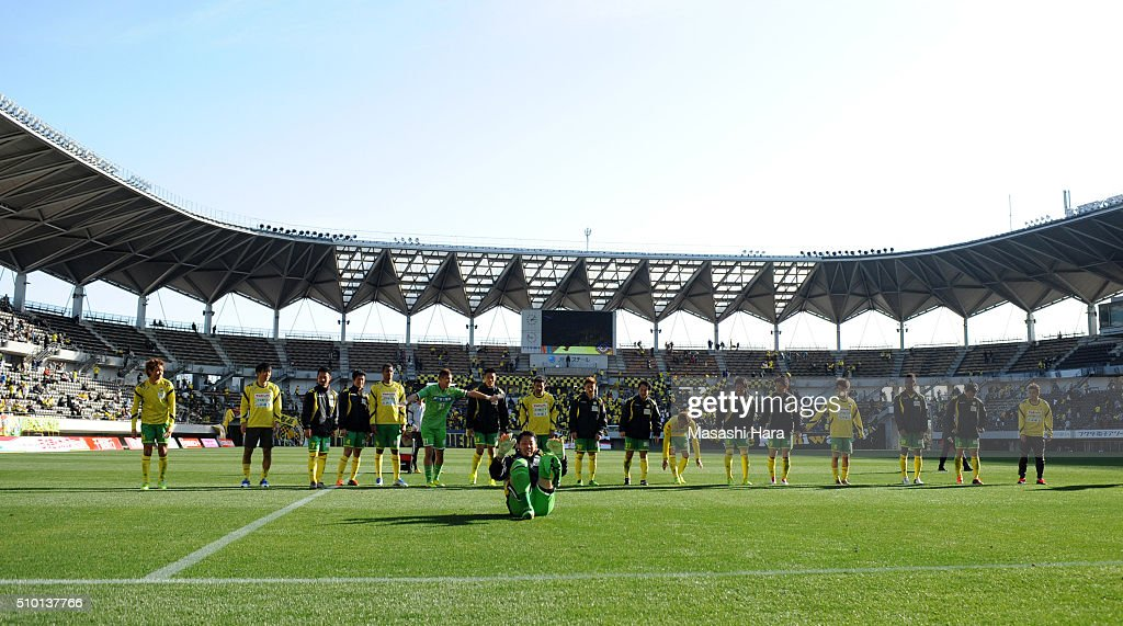 Yuya Sato of JEF United Chiba after the preseason friendly match between JEF United Chiba and Kashiwa Reysol at the Fukuda Denshi Arena on February 14, 2016 in Chiba, Japan.