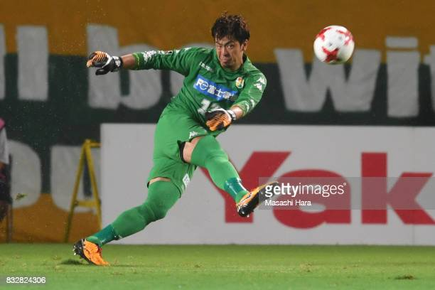 Yuya Sato of JEF United Chiba in action during the JLeague J2 match between JEF United Chiba and Shonan Bellmare at Fukuda Denshi Arena on August 16...