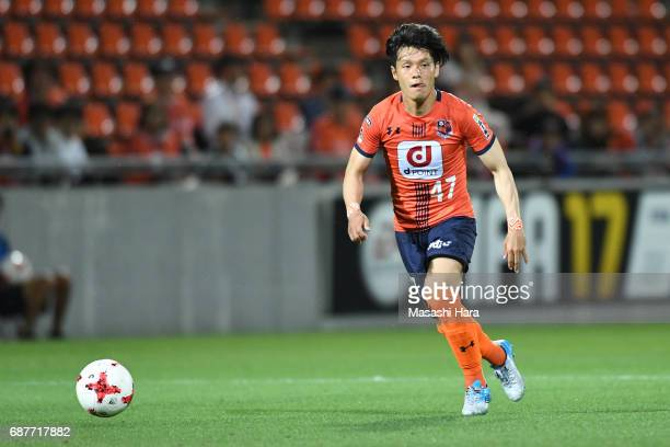 Yuzo Iwakami of Omiya Ardija in action during the JLeague Levain Cup Group A match between Omiya Ardija and Shimizu SPulse at NACK 5 Stadium Omiya on...
