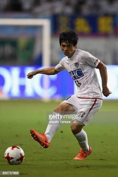 Yuzo Kobayashi of Sagan Tosu in action during the JLeague J1 match between Sagan Tosu and Omiya Ardija at Best Amenity Stadium on August 19 2017 in...