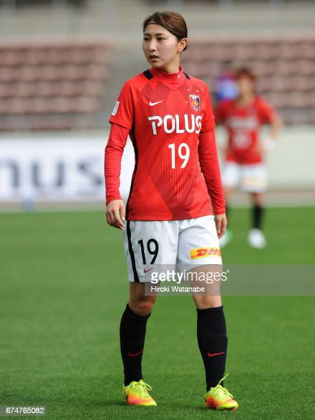 Yuzuho Siokoshi of Urawa Red Diamonds Ladies looks on during the Nadeshiko League match between Urawa Red Diamonds Ladies and Mynavi Vegalta Sendai...
