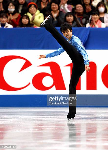 Yuzuru Hanyu competes in the Men's Short Program during the day one of the 82nd All Japan Figure Skating Championships at Saitama Super Arena on...