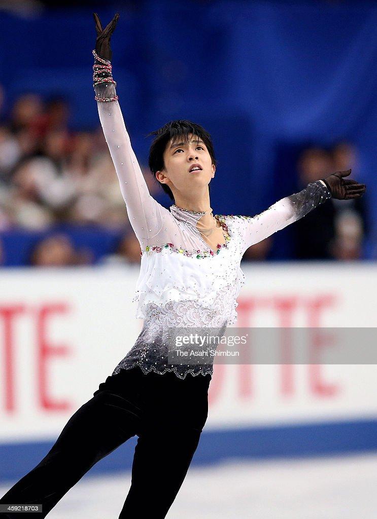 Yuzuru Hanyu competes in the Men's Singles Free Program during the 82nd All Japan Figure Skating Championships at Saitama Super Arena on December 22, 2013 in Saitama, Japan.