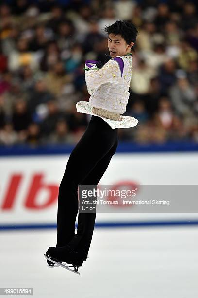 Yuzuru Hanyu of Japan cometes in the men's free skating during the day two of the NHK Trophy ISU Grand Prix of Figure Skating 2015 at the Big Hat on...