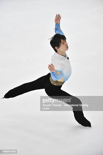 Yuzuru Hanyu of Japan cometes in the men's short program during the day one of the NHK Trophy ISU Grand Prix of Figure Skating 2015 at the Big Hat on...
