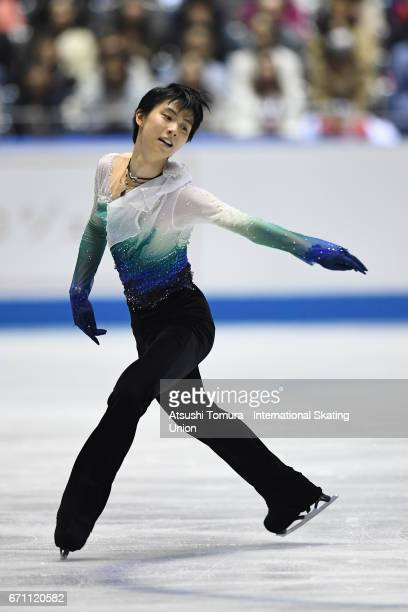Yuzuru Hanyu of Japan competes in the Men free skating during the 2nd day of the ISU World Team Trophy 2017 on April 21 2017 in Tokyo Japan