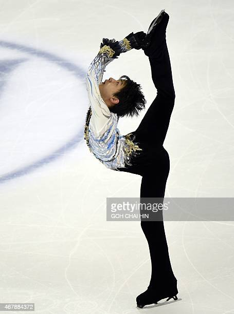 Yuzuru Hanyu of Japan competes in the men free skating of the 2015 ISU World Figure Skating Championships at the Shanghai Oriental Sports Center in...