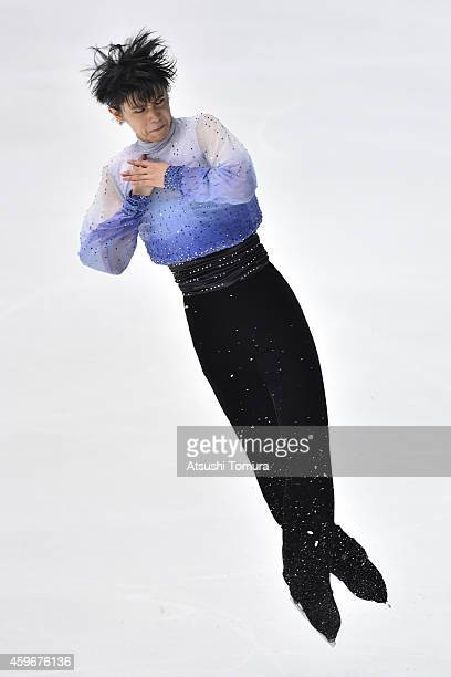 Yuzuru Hanyu of Japan competes in the Men Short Program during day one of ISU Grand Prix of Figure Skating 2014/2015 NHK Trophy at the Namihaya Dome...