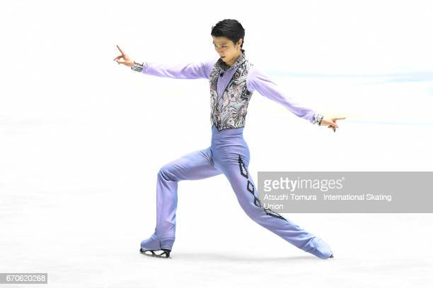 Yuzuru Hanyu of Japan competes in the Men short program during the 1st day of the ISU World Team Trophy 2017 on April 20 2017 in Tokyo Japan