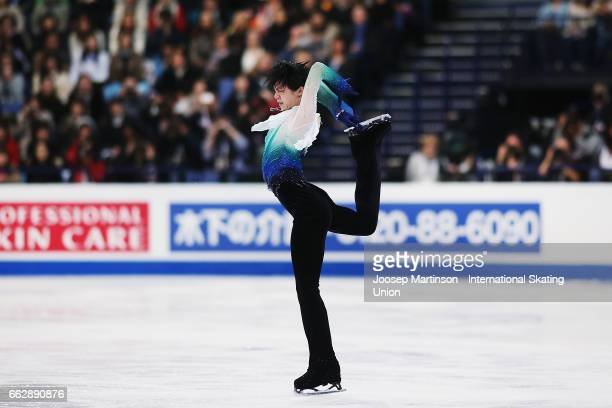 Yuzuru Hanyu of Japan competes in the Men's Free Skating during day four of the World Figure Skating Championships at Hartwall Arena on April 1 2017...