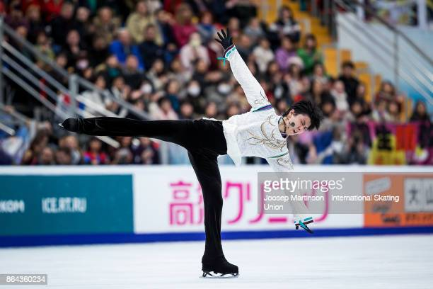Yuzuru Hanyu of Japan competes in the Men's Free Skating during day two of the ISU Grand Prix of Figure Skating Rostelecom Cup at Ice Palace...