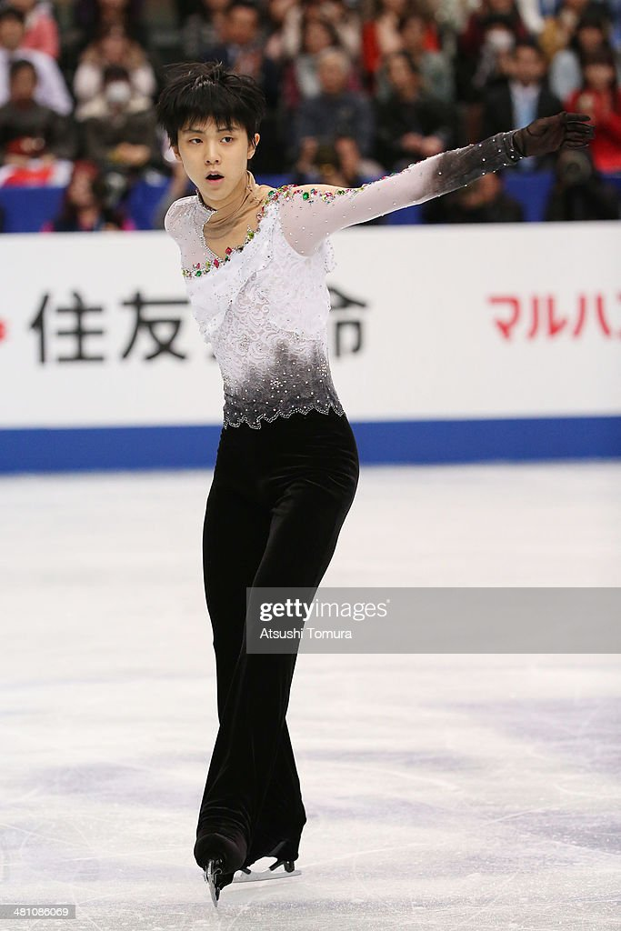 Yuzuru Hanyu of Japan competes in the Men's Free Skating during ISU World Figure Skating Championships at Saitama Super Arena on March 28, 2014 in Saitama, Japan.