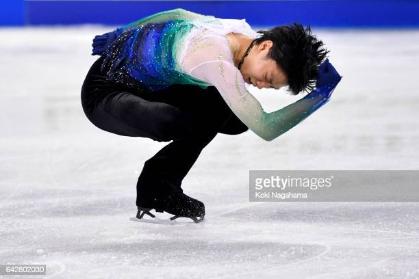 Yuzuru Hanyu of Japan competes in the men's free skating during ISU Four Continents Figure Skating Championships Gangneung Test Event For PyeongChang...