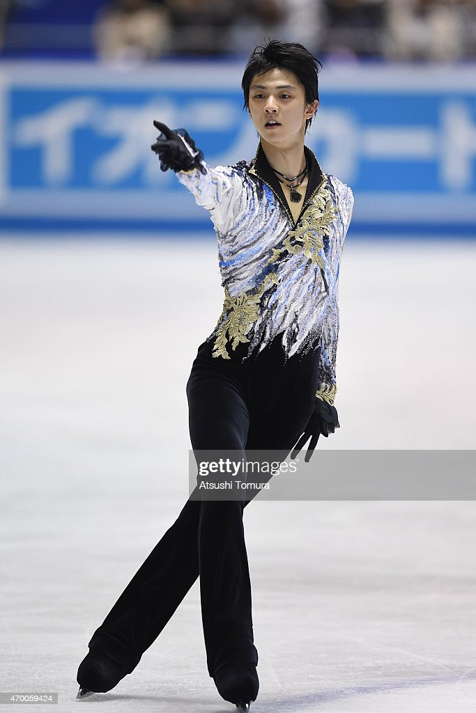 Yuzuru Hanyu of Japan competes in the men's free skating during the day two of the ISU World Team Trophy at Yoyogi National Gymnasium on April 17, 2015 in Tokyo, Japan.
