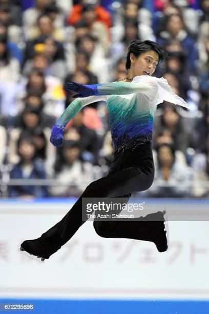 Yuzuru Hanyu of Japan competes in the Men's Singles Free Skating during day two of the ISU World Team Trophy at Yoyogi Nationala Gymnasium on April...