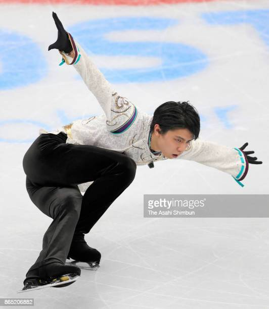 Yuzuru Hanyu of Japan competes in the Men's Singles Free Skating during day two of the ISU Grand Prix of Figure Skating Rostelecom Cup at Ice Palace...