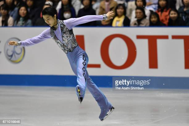 Yuzuru Hanyu of Japan competes in the Men's Singles Short Program during day one of the ISU World Team Trophy 2017 at Yoyogi National Gymnasium on...