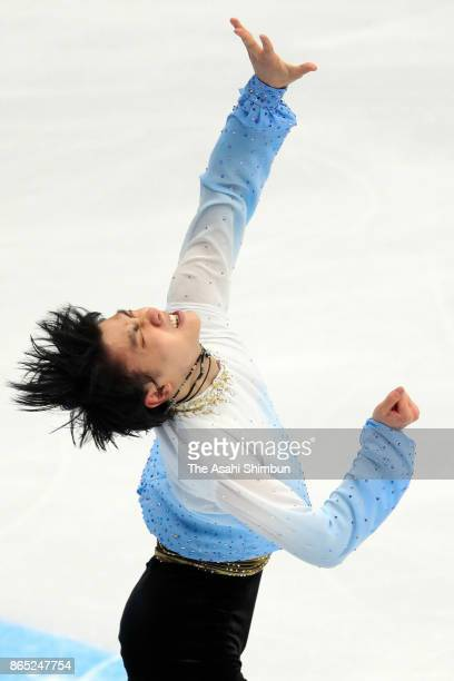 Yuzuru Hanyu of Japan competes in the Men's Singles Short Program during day one of the ISU Grand Prix of Figure Skating Rostelecom Cup at Ice Palace...