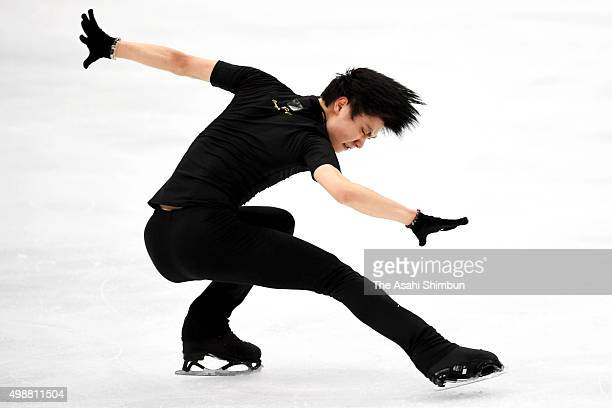 Yuzuru Hanyu of Japan in action during a training session ahead of the NHK Trophy ISU Grand Prix of Figure Skating at Big Hat on November 26 2015 in...