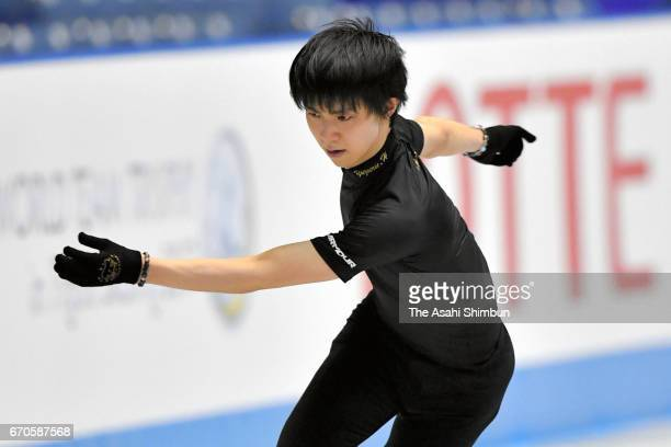 Yuzuru Hanyu of Japan in action t a practice session during day one of the ISU World Team Trophy 2017 at Yoyogi National Gymnasium on April 20 2017...