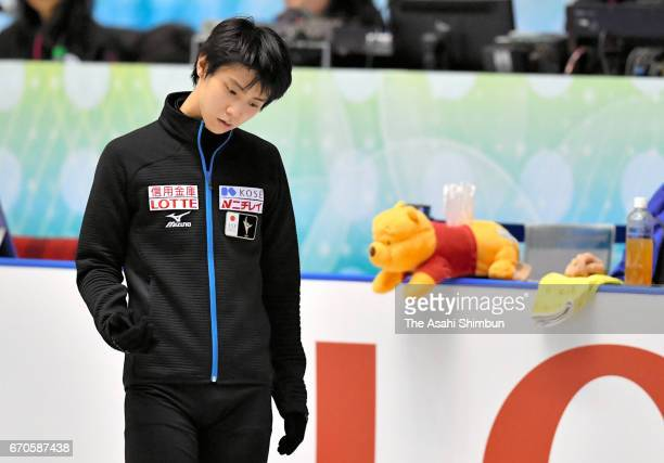 Yuzuru Hanyu of Japan is seen at a practice session during day one of the ISU World Team Trophy 2017 at Yoyogi National Gymnasium on April 20 2017 in...