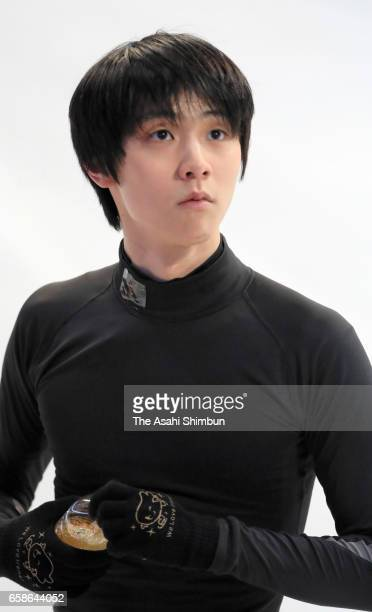 Yuzuru Hanyu of Japan is seen during a practice session ahead of the World Figure Skating Championships on March 27 2017 in Helsinki Finland
