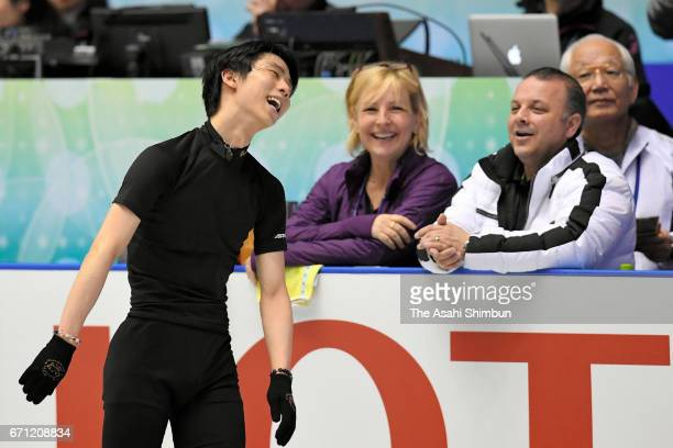 Yuzuru Hanyu of Japan is seen during a practice session during day two of the ISU World Team Trophy at Yoyogi National Gymnasium on April 21 2017 in...