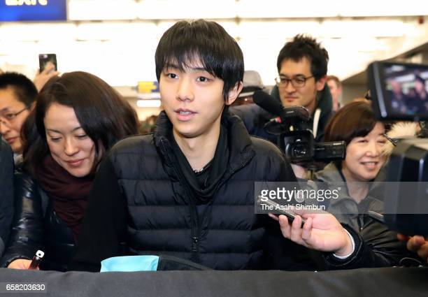 Yuzuru Hanyu of Japan is seen on arrival at HelsinkiVantaa Airport ahead of the World Figure Skating Championships on March 26 2017 in Helsinki...