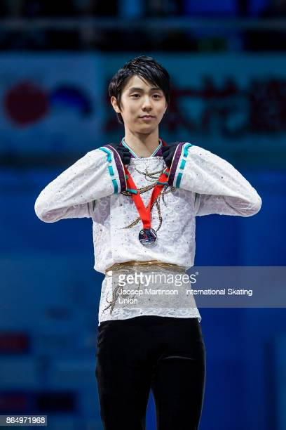 Yuzuru Hanyu of Japan looks on in the Men's medal ceremony during day three of the ISU Grand Prix of Figure Skating Rostelecom Cup at Ice Palace...