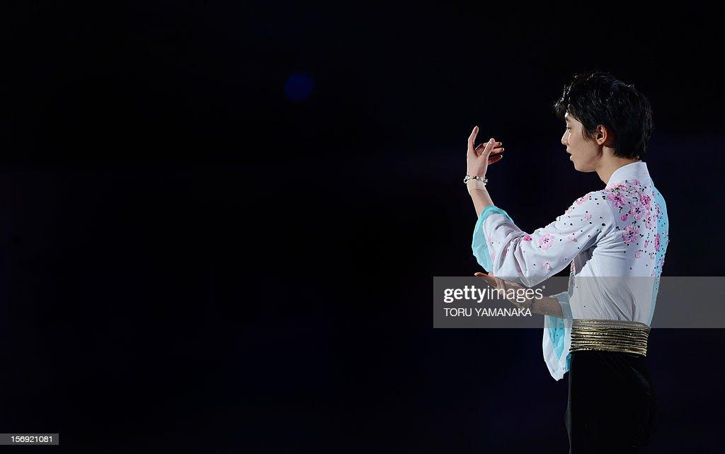 Yuzuru Hanyu of Japan performs during the exhibition event at the NHK Trophy, the last leg of the six-stage ISU figure skating Grand Prix series, in Rifu, northern Japan, on November 25, 2012. AFP PHOTO/Toru YAMANAKA