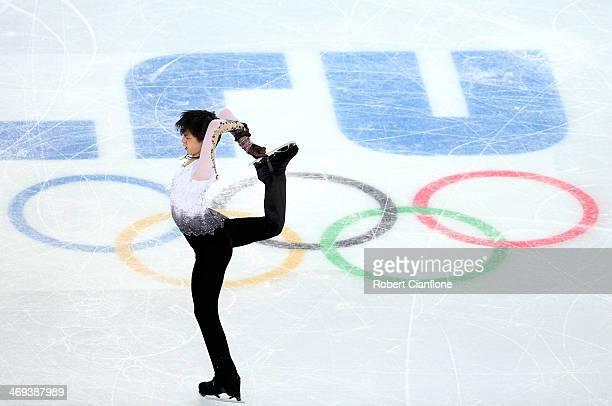 Yuzuru Hanyu of Japan performs during the Figure Skating Men's Free Skating on day seven of the Sochi 2014 Winter Olympics at Iceberg Skating Palace...