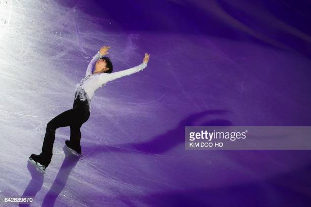 Yuzuru Hanyu of Japan performs during the gala exhibition of the ISU Four Continents Figure Skating Championships in Gangneung on February 19 2017...