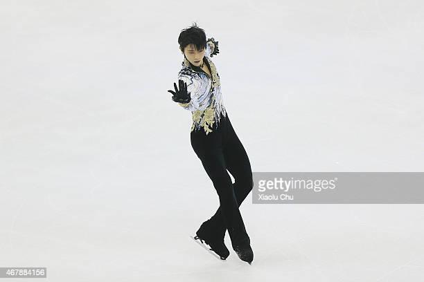 Yuzuru Hanyu of Japan performs during the Ice DanceMan Free Skating Program on day four of the 2015 ISU World Figure Skating Championships at...