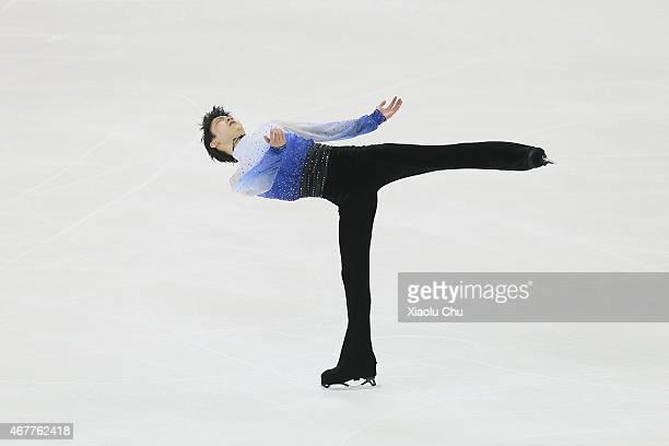 Yuzuru Hanyu of Japan performs during the Men's Short Program on day three of the 2015 ISU World Figure Skating Championships at Shanghai Oriental...