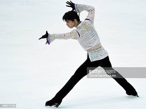 Yuzuru Hanyu of Japan performs during the men's singles event at the ISU Grand Prix figure skating NHK Trophy in Nagano on November 28 2015 AFP PHOTO...