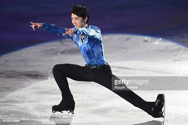 Yuzuru Hanyu of Japan performs his routine in the exhibition on the day four of the ISU World Team Trophy at Yoyogi National Gymnasium on April 19...