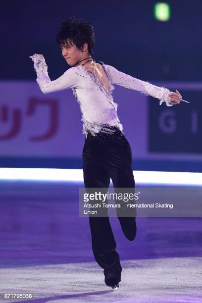 Yuzuru Hanyu of Japan performs in the gala exhibition during the day 4 of the ISU World Team Trophy 2017 on April 23 2017 in Tokyo Japan
