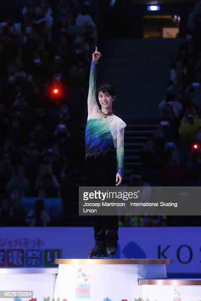Yuzuru Hanyu of Japan poses in the Men's medal ceremony during day four of the World Figure Skating Championships at Hartwall Arena on April 1 2017...
