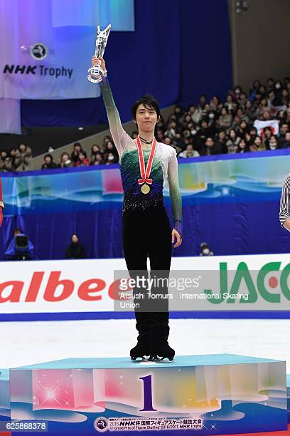 Yuzuru Hanyu of Japan poses on the podium during the ISU Grand Prix of Figure Skating NHK Trophy on November 26 2016 in Sapporo Japan