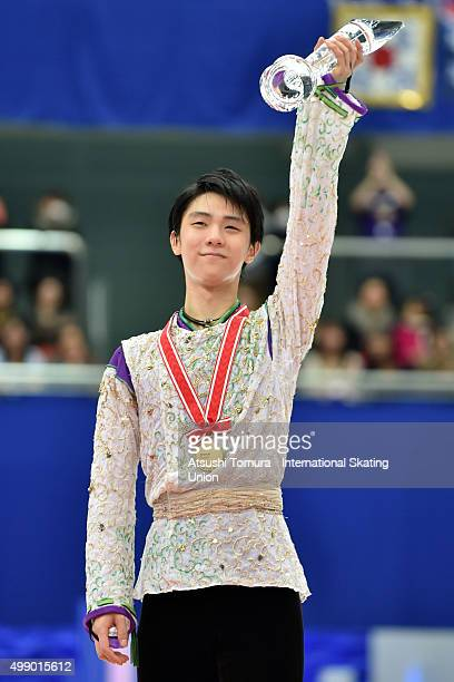 Yuzuru Hanyu of Japan poses with his gold medal during the day two of the NHK Trophy ISU Grand Prix of Figure Skating 2015 at the Big Hat on November...