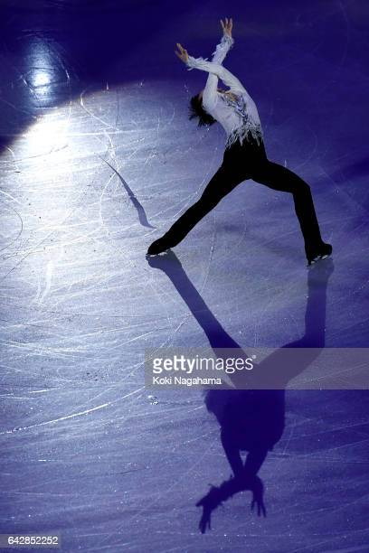 Yuzuru Hanyu of Japan pserforms in the Exhibition program during ISU Four Continents Figure Skating Championships Gangneung Test Event For...