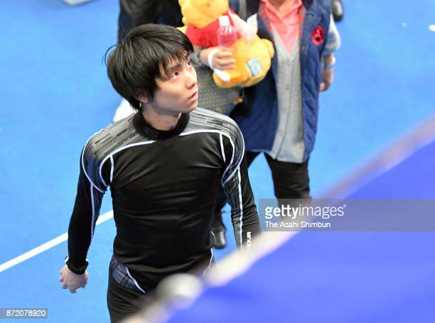 Yuzuru Hanyu of Japan reacts after a practice session ahead of the ISU Grand Prix of Figure Skating NHK Trophy at Osaka Municipal Central Gymnasium...