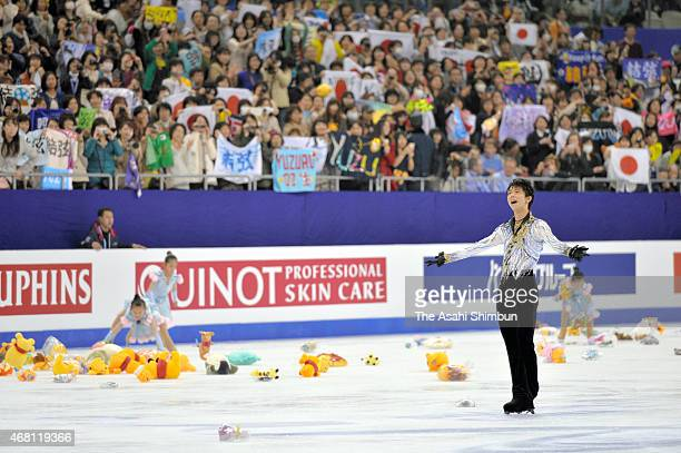 Yuzuru Hanyu of Japan reacts after competing in the Men's Free Skating on day four of the 2015 ISU World Figure Skating Championships at Shanghai...