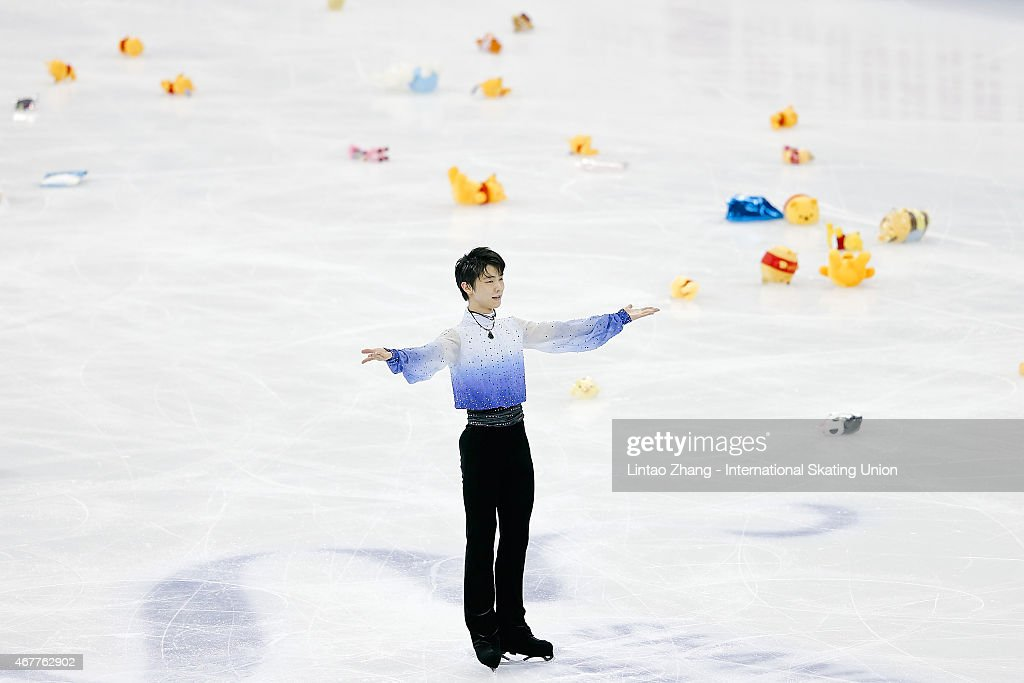 Yuzuru Hanyu of Japan reacts after competing in the Men's Short Program on day three of the 2015 ISU World Figure Skating Championships at Shanghai Oriental Sports Center on March 27, 2015 in Shanghai, China.