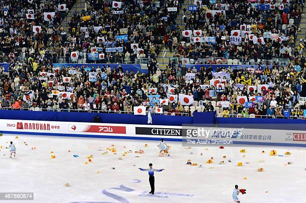 Yuzuru Hanyu of Japan reacts after competing in the Men's Short Program on day three of the 2015 ISU World Figure Skating Championships at Shanghai...
