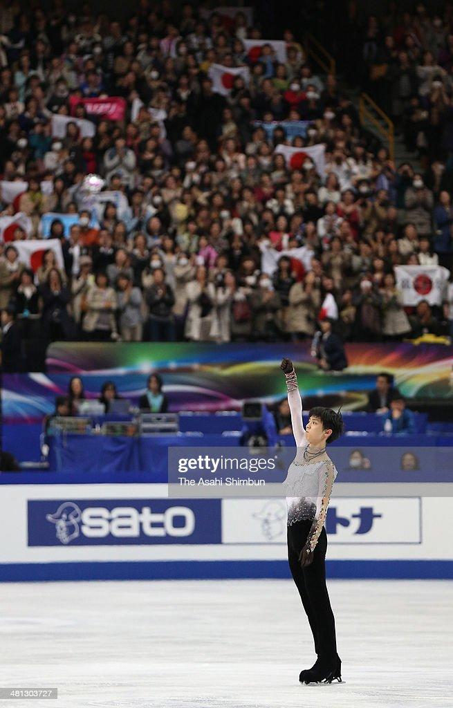 Yuzuru Hanyu of Japan reacts after competing in the Men's Singles Free Program during day three of the ISU World Figure Skating Championships at Saitama Super Arena on March 28, 2014 in Saitama, Japan.