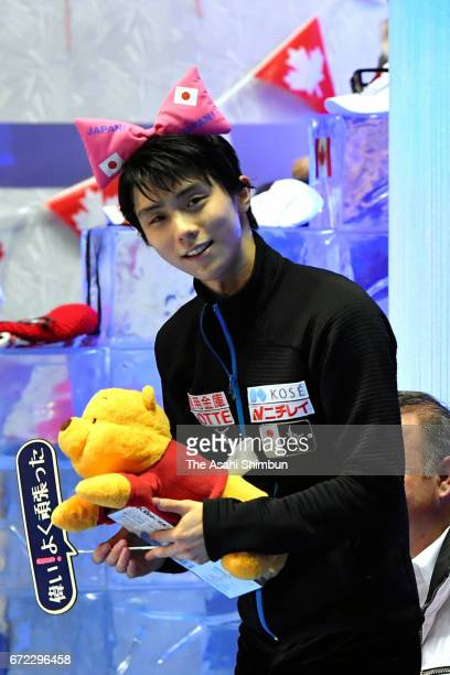 Yuzuru Hanyu of Japan reacts after competing in the Men's Singles Free Skating during day two of the ISU World Team Trophy at Yoyogi Nationala...