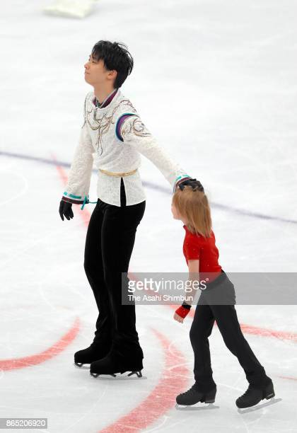 Yuzuru Hanyu of Japan reacts after competing in the Men's Singles Free Skating during day two of the ISU Grand Prix of Figure Skating Rostelecom Cup...