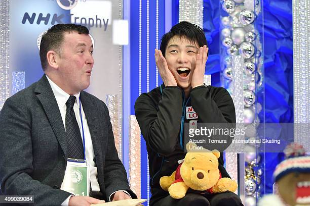 Yuzuru Hanyu of Japan reacts during the day two of the NHK Trophy ISU Grand Prix of Figure Skating 2015 at the Big Hat on November 28 2015 in Nagano...